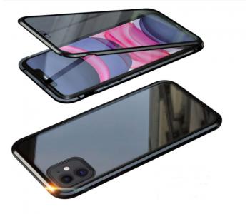 Iphone 11 Tam Koruma